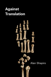 Cover Against translation