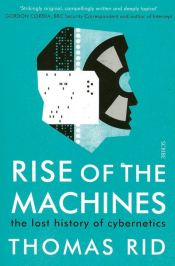 Cover rise of machines