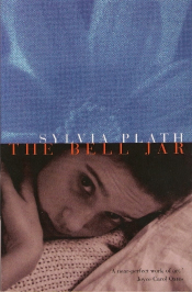 Bell Jar Cover